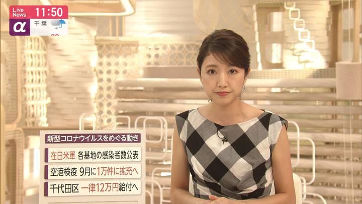2020年07月21日三田友梨佳の画像11枚目