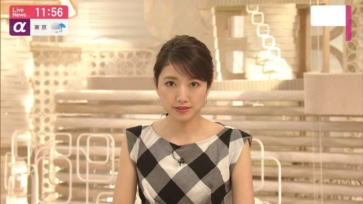 2020年07月21日三田友梨佳の画像13枚目