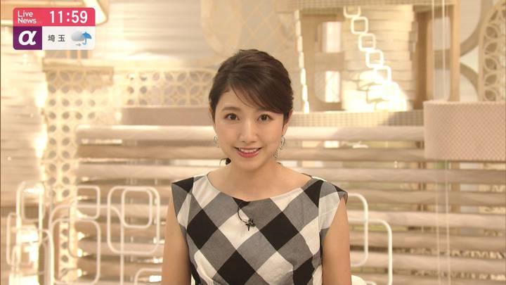 2020年07月21日三田友梨佳の画像15枚目