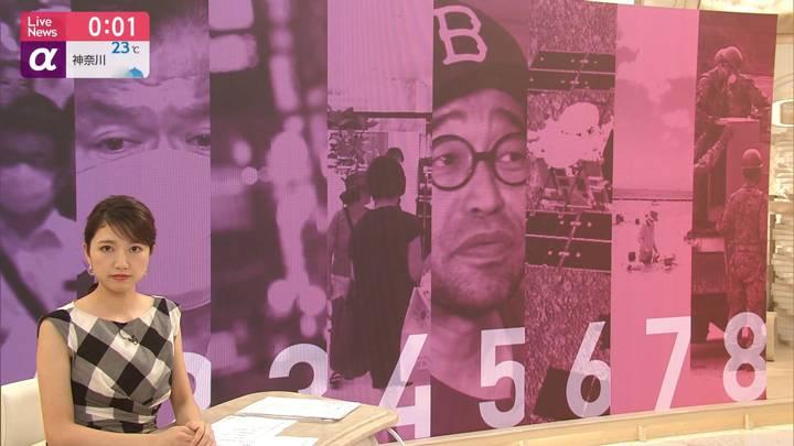 2020年07月21日三田友梨佳の画像16枚目