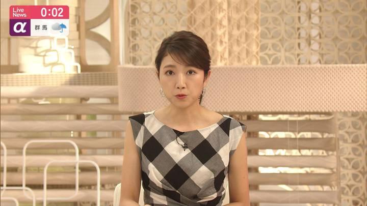 2020年07月21日三田友梨佳の画像17枚目