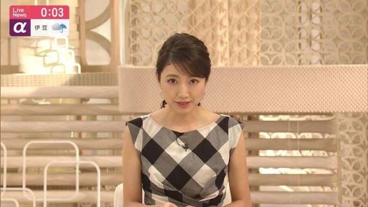 2020年07月21日三田友梨佳の画像18枚目