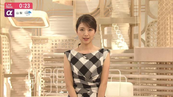 2020年07月21日三田友梨佳の画像23枚目