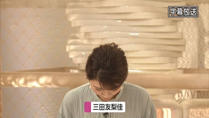 2020年07月22日三田友梨佳の画像06枚目