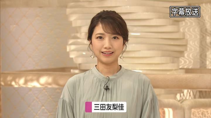 2020年07月22日三田友梨佳の画像07枚目
