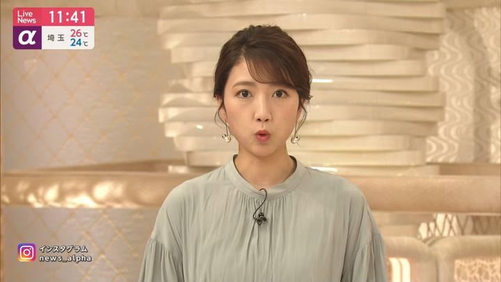 2020年07月22日三田友梨佳の画像08枚目