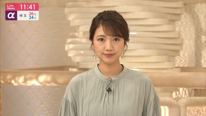 2020年07月22日三田友梨佳の画像09枚目