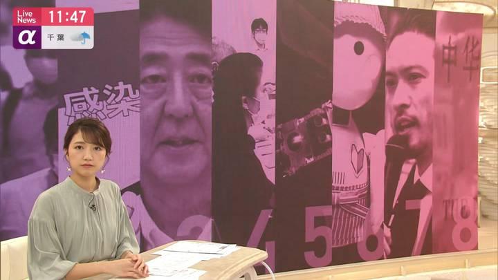 2020年07月22日三田友梨佳の画像10枚目