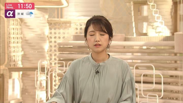 2020年07月22日三田友梨佳の画像11枚目