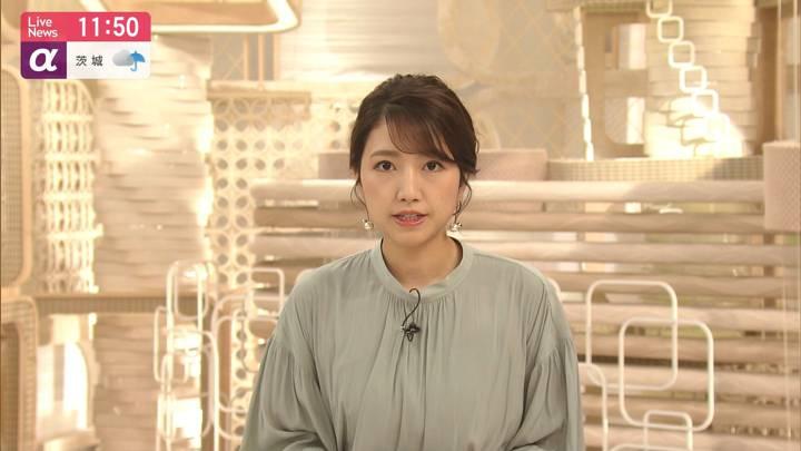 2020年07月22日三田友梨佳の画像12枚目
