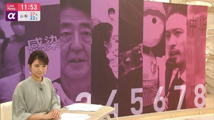 2020年07月22日三田友梨佳の画像13枚目