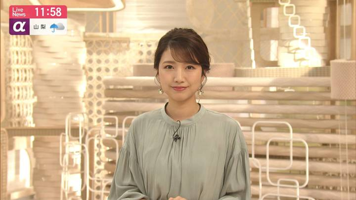 2020年07月22日三田友梨佳の画像15枚目