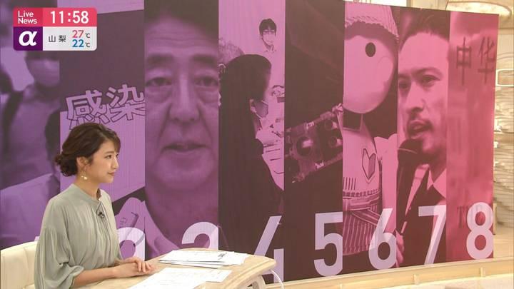 2020年07月22日三田友梨佳の画像16枚目