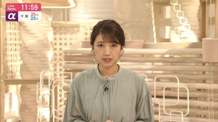 2020年07月22日三田友梨佳の画像18枚目