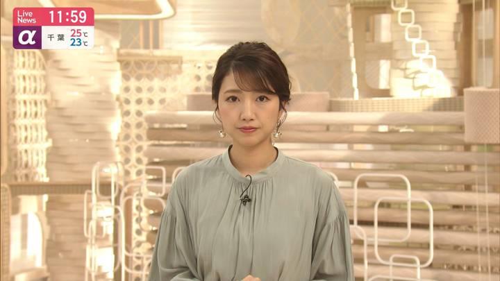 2020年07月22日三田友梨佳の画像19枚目