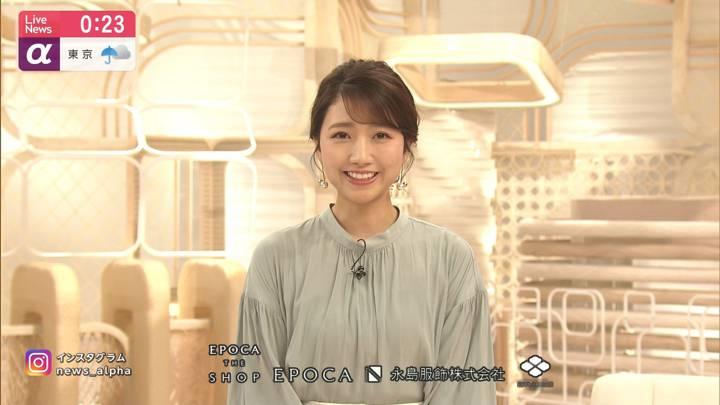 2020年07月22日三田友梨佳の画像28枚目