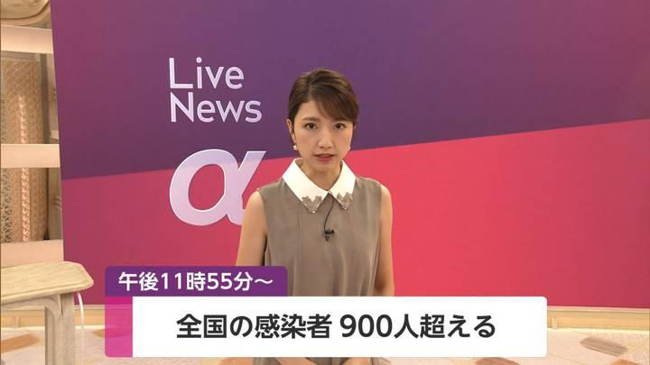 2020年07月23日三田友梨佳の画像01枚目