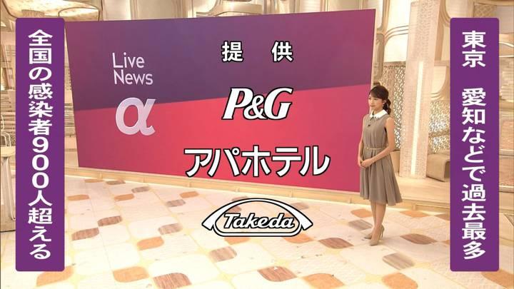 2020年07月23日三田友梨佳の画像06枚目