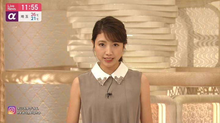 2020年07月23日三田友梨佳の画像10枚目