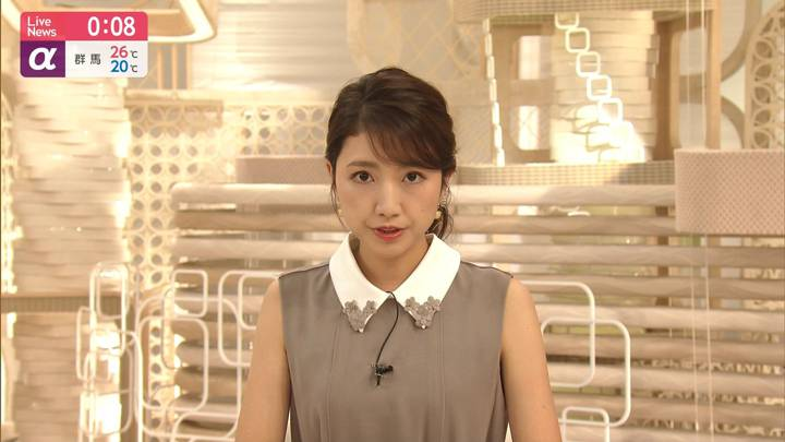 2020年07月23日三田友梨佳の画像13枚目