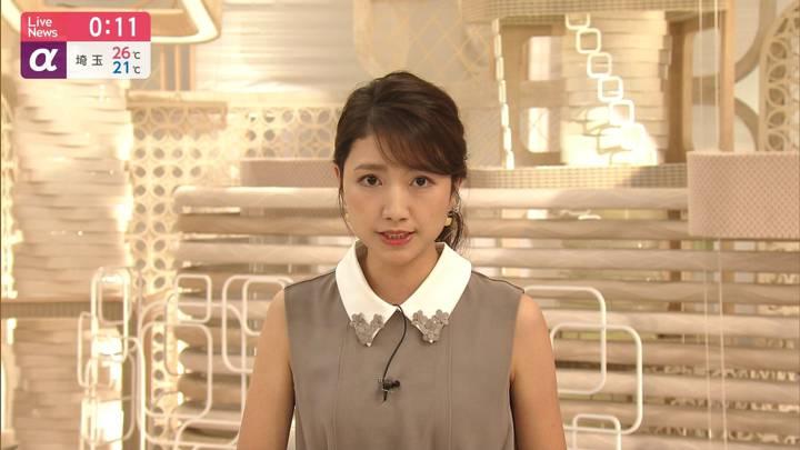 2020年07月23日三田友梨佳の画像14枚目
