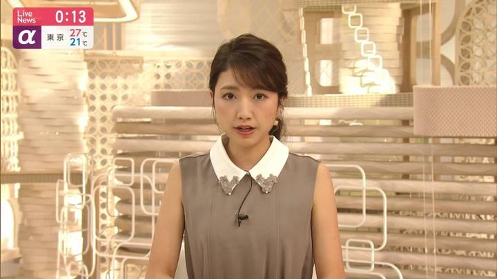 2020年07月23日三田友梨佳の画像17枚目