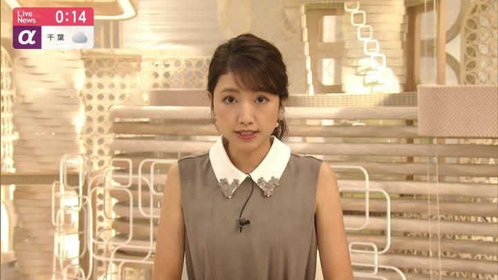 2020年07月23日三田友梨佳の画像20枚目