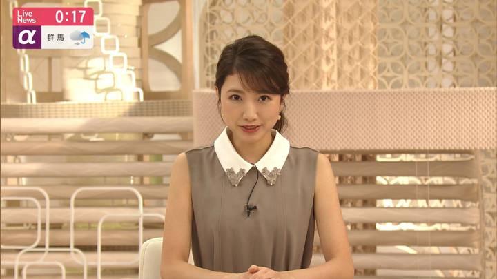 2020年07月23日三田友梨佳の画像22枚目
