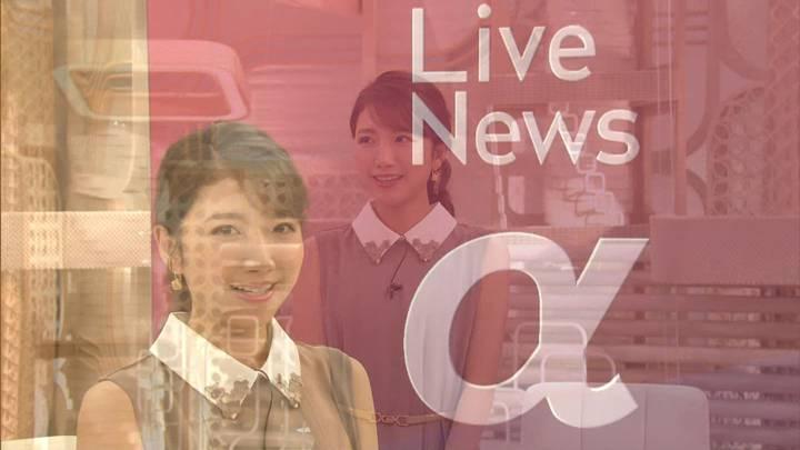 2020年07月23日三田友梨佳の画像32枚目