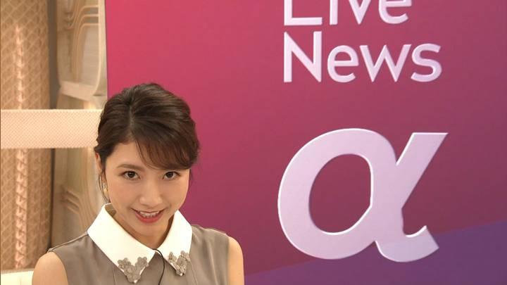 2020年07月23日三田友梨佳の画像33枚目