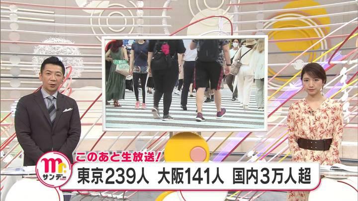 2020年07月26日三田友梨佳の画像01枚目