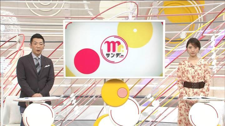 2020年07月26日三田友梨佳の画像02枚目