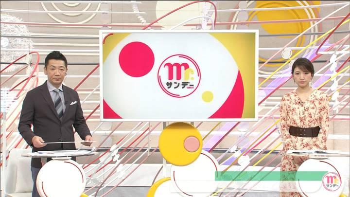 2020年07月26日三田友梨佳の画像05枚目