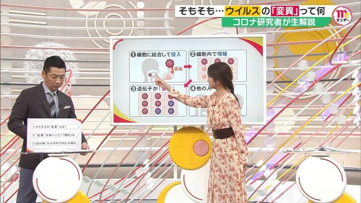 2020年07月26日三田友梨佳の画像09枚目