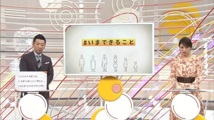 2020年07月26日三田友梨佳の画像13枚目