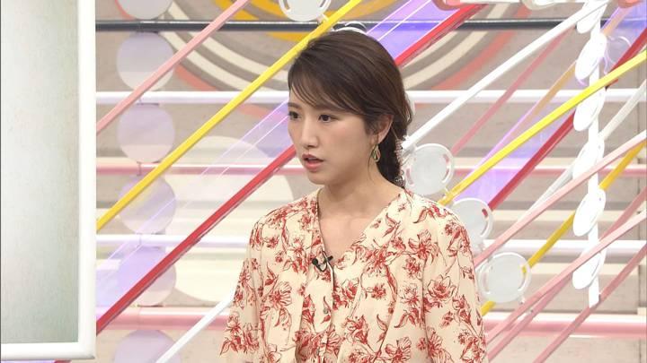 2020年07月26日三田友梨佳の画像14枚目
