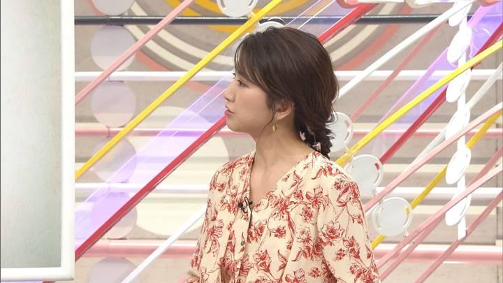 2020年07月26日三田友梨佳の画像15枚目