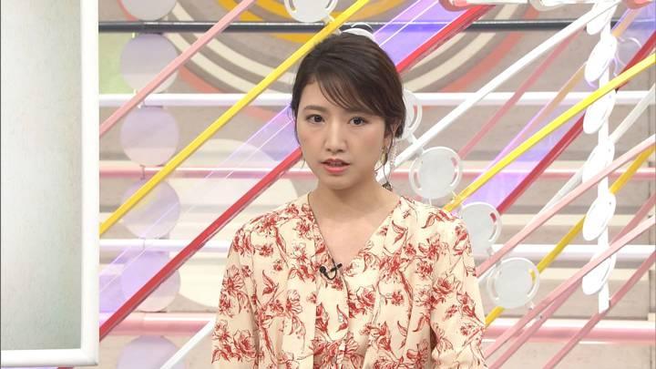 2020年07月26日三田友梨佳の画像17枚目