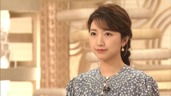 2020年07月27日三田友梨佳の画像02枚目