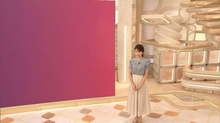 2020年07月27日三田友梨佳の画像04枚目