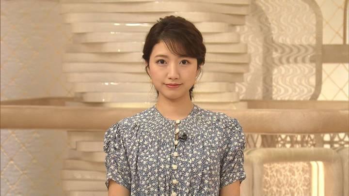 2020年07月27日三田友梨佳の画像05枚目
