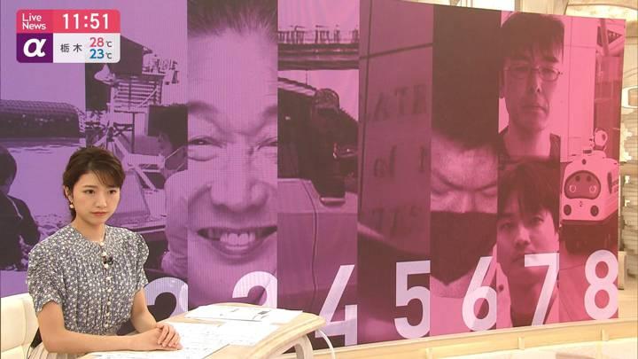 2020年07月27日三田友梨佳の画像11枚目