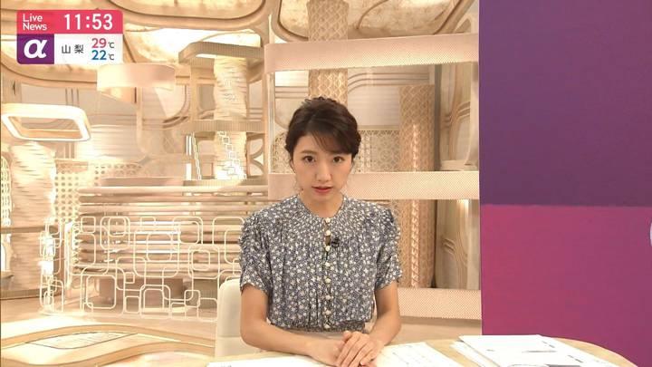 2020年07月27日三田友梨佳の画像12枚目
