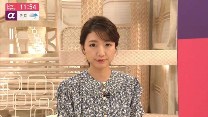 2020年07月27日三田友梨佳の画像13枚目