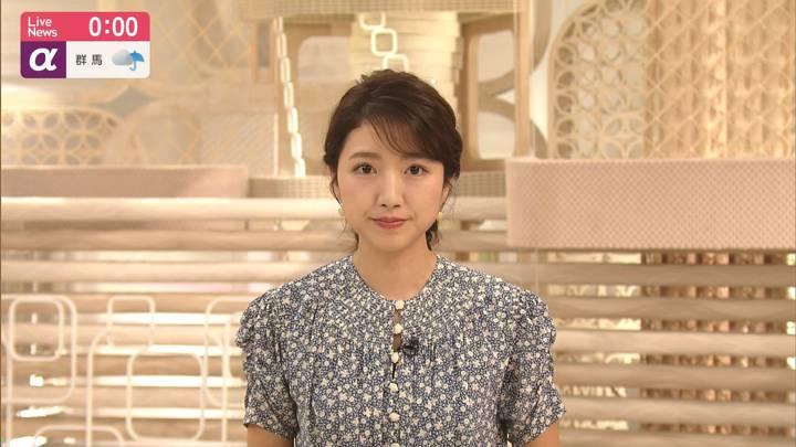 2020年07月27日三田友梨佳の画像14枚目