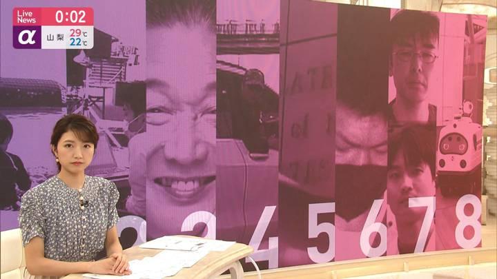 2020年07月27日三田友梨佳の画像15枚目