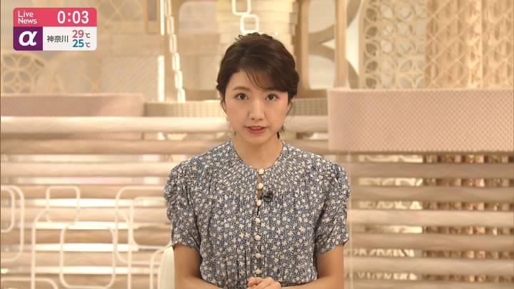2020年07月27日三田友梨佳の画像17枚目