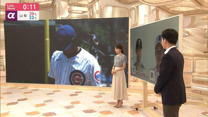 2020年07月27日三田友梨佳の画像21枚目