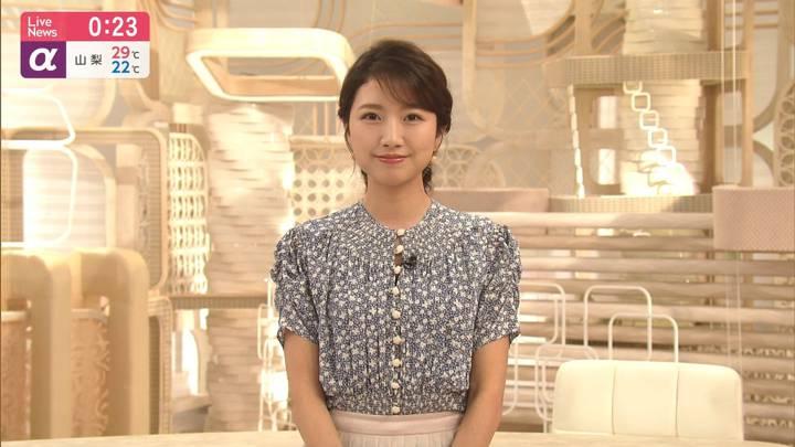 2020年07月27日三田友梨佳の画像24枚目