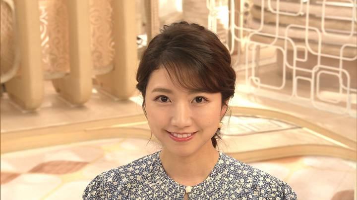 2020年07月27日三田友梨佳の画像27枚目